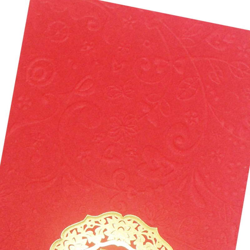 Home > Gifts & Cards > Chinese Wedding Card ( SPM86022B )