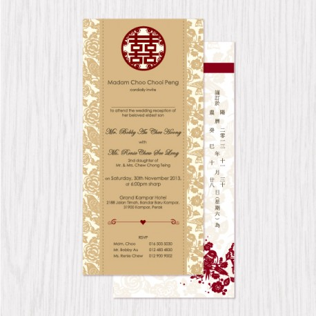 Typical Wedding Gift Card Amount : Home > Gifts & Cards > Chinese Floral Traditional Flat Cards100 ...